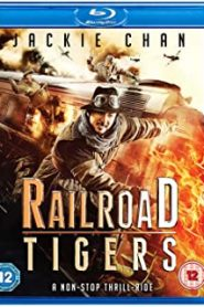Railroad Tigers WEB-DL m1080p